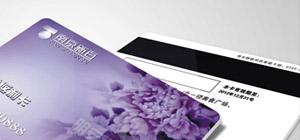 磁条卡制作,磁条卡设计,会员卡制作,积分卡制作,VIP卡制作,贵宾卡制作,卡厂