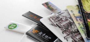 环保卡制作,环保卡设计,会员卡制作,积分卡制作,VIP卡制作,贵宾卡制作,卡厂
