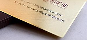 金属卡制作,金属卡设计,会员卡制作,积分卡制作,VIP卡制作,贵宾卡制作,卡厂