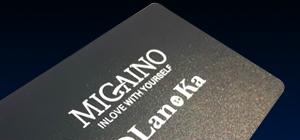 磨砂卡制作,磨砂卡设计,会员卡制作,积分卡制作,VIP卡制作,贵宾卡制作,卡厂
