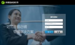 成都东唐投资有限责任公司选择纳客会员管理软件企业版