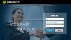 山西金视听文化传播有限公司签约纳客软件
